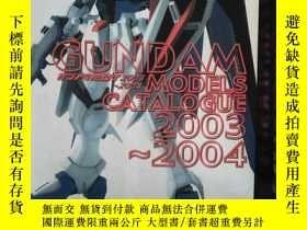 二手書博民逛書店GUNDAM罕見MODELS CATALOGUE 2003-20