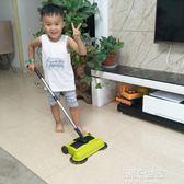 手推式掃地機家用不用電吸塵機器人懶人魔法掃把簸箕拖把拖地神器MBS『潮流世家』
