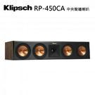 經典數位~美國Klipsch RP-45...