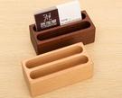 名片盒 木質名片盒創意簡約大容量收納盒桌面名片座卡片收納盒展會卡片架【快速出貨八折搶購】