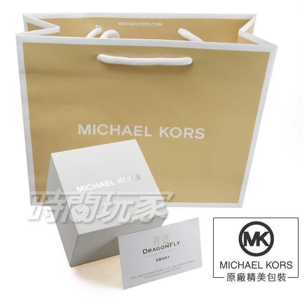 Michael Kors 國際精品錶 公司貨 個性大錶 數字面盤 三眼多功能錶 中性錶 女錶 男錶 金色 MK6588
