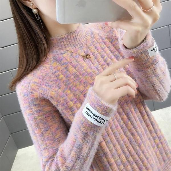 新品上市# 女士毛衣女秋冬外穿新款加厚半高領花紗水貂絨針織打底衫上衣