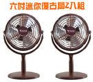 【東銘】6吋迷你復古桌上電風扇/涼風扇 TM-6001 (2入組)