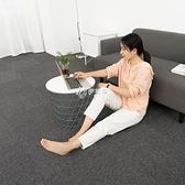 辦公室地毯拼接臥室滿鋪房間客廳家用全鋪工程商用大面積方塊 YYS【快速出貨】