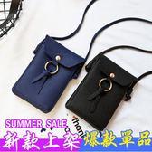 全館85折零錢包男女小包包新款夏天韓版零錢小包包迷你雙層手機包可愛簡約斜挎包潮