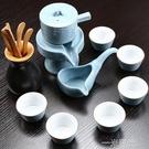 紫砂陶瓷功夫茶具套裝家用茶杯實木小茶盤茶台整套半自動石磨懶人 WD  一米陽光