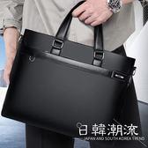 公事包-加厚公文包男商務休閒手提包橫款男士包包單肩包軟皮電腦包斜跨包