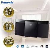 ★展示機出清★『Panasonic』☆ 國際牌藍牙NFC連結薄型組合音響 SC-HC29 /SCHC29 /SC-HC29-K **免運費**