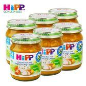 喜寶 Hipp 蔬菜雞肉全餐6入組合