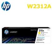 HP 215A 黃色原廠 LaserJet 碳粉匣 (W2312A)