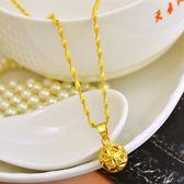 金沙項鏈-24k不掉色沙金項鏈泰國光面轉運珠子越南金999項鏈黃金鍍金男女 多麗絲