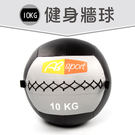 〔10KG~PVC款〕軟式皮革重力球/牆...