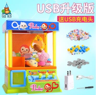 兒童抓娃娃機玩具迷你夾公仔機糖果扭蛋機小型家用投幣游戲機 雙11鉅惠