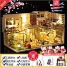 diy小屋日式古風別墅解悶diy手工制作小房子現代模型拼裝創意禮物 蘿莉新品