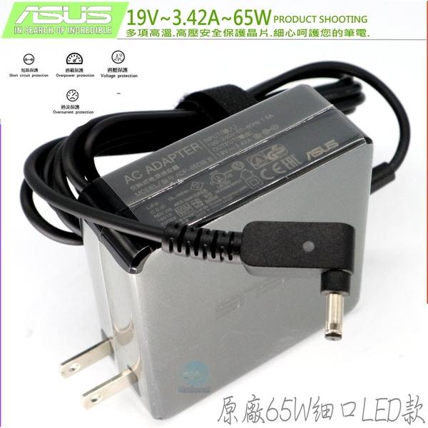 ASUS 19V,3.42A,65W 充電器(原廠)-華碩 K401,K401U,K401UQ,K401LB,K401J,K401N,K556,K556U,K556UR,K556UQ