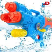 兒童水槍玩具戲水沙灘高壓射程遠抽拉式三噴頭水槍男孩女孩子禮物YQS 小確幸生活館
