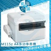 FujiXerox 富士全錄 DocuPrint M115z 黑白無線雷射傳真事務機