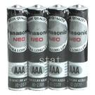【奇奇文具】國際牌Panasonic 4號 AAA 碳鋅電池(1封4個)