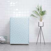 ✭慢思行✭【S11 】清新洗衣機防塵罩上開門PEVA 防黴防水分類防潮印花櫃子收納蓋布滾筒