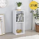 書櫃 收納 堆疊 置物櫃【收納屋】簡約加高二空櫃-白色(2入組)& DIY組合傢俱