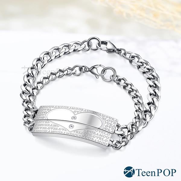 情侶手鍊 ATeenPOP 珠寶白鋼 對手鍊 甜蜜相遇 送刻字 愛心 單個價格 情人節禮物