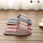 情侶棉拖鞋女夏日式亞麻居家室內防滑鞋