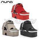 Nuna IVVI豪華推車專用睡箱-香檳色/紅色/黑
