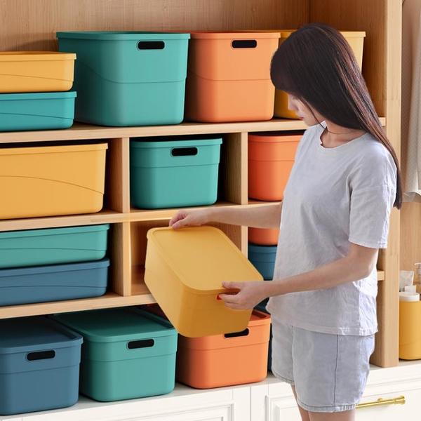 雜物收納筐塑料家用收納箱帶蓋收納盒子玩具零食儲物盒衣櫃整理箱 「顯示免運」