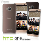 【默肯國際】Metal-Slim HTC One ME超薄防沾黏防水漬果凍套 HTC One ME 清水套 果凍套