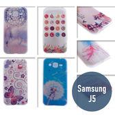 SAMSUNG 三星 Galaxy J5 彩繪TPU殼 手機殼 手機套 保護殼 保護套 可愛 卡通 機殼