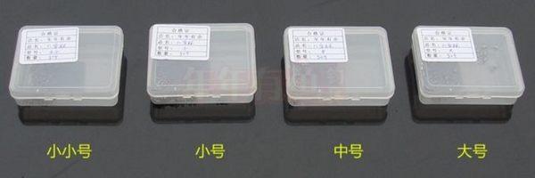 [協貿國際]  50枚特惠盒裝別針八字環