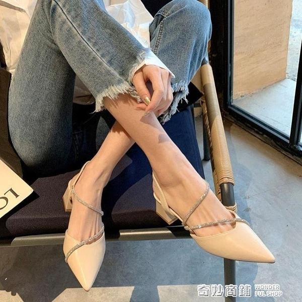 涼鞋 軟底尖頭涼鞋女仙女風新款粗跟日常包頭一字帶水鉆女鞋百搭鞋 奇妙商鋪