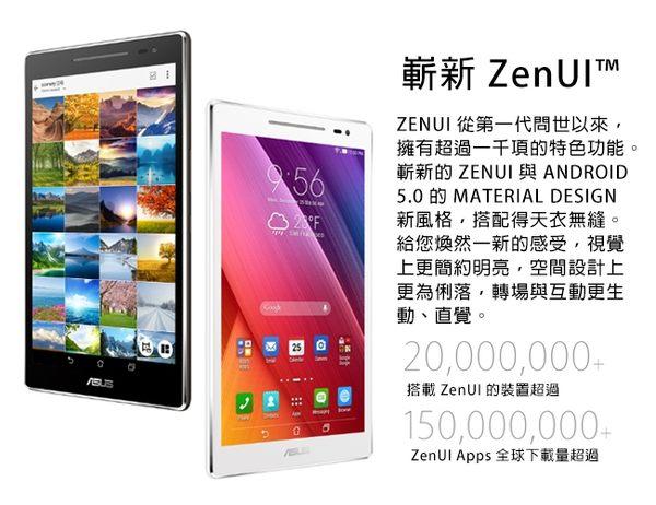 ASUS ZenPad 8 Z380KNL 2G/16G 8吋追劇神器