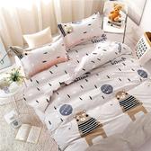 Artis台灣製 雙人床包/四季被四件組【熊出沒】雪紡棉