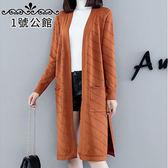 中大尺碼 .外套 .毛衣.秋冬新款大碼女裝百搭顯瘦毛衣外套 L-4XL 1號公館