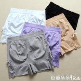 安全褲女 打底褲女內外穿薄款大碼三分保險褲蕾絲安全褲防走光大碼胖mm短褲 芭蕾朵朵