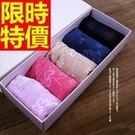 內褲禮盒-甜美彈力自用女三角褲套組5色63i15【時尚巴黎】