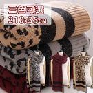 韓國東大門款~百搭豹紋配色針織圍巾/毛線 3色【Q1424197】