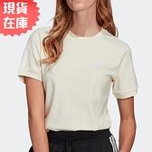 【現貨】Adidas ADICOLOR 女裝 短袖 T恤 純棉 基本 米色【運動世界】GN2786