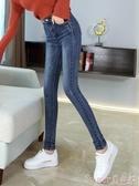 窄管褲高腰牛仔褲女士小腳2020年秋裝新款韓版顯瘦緊身鉛筆長褲子潮交換禮物