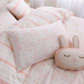 鴻宇 單人床包組 眠眠兔粉 美國棉授權品牌 台灣製2225