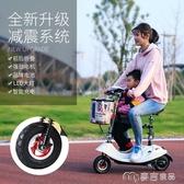 電瓶車小海豚小型折疊迷你電動車成人女士自行車兩輪代步車電瓶車滑 麥吉良品YYS