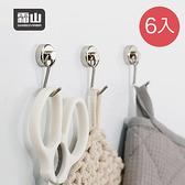 【日本霜山】旋轉磁吸式多功能/萬用金屬掛鉤-6入 單一規格