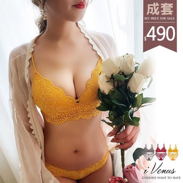 成套內衣-浪漫假期-iVenus法式蕾絲性感爆乳集中無鋼圈薄襯成套 玩美維納斯 平價內衣  30~38A.B.C罩杯