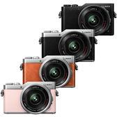 12/31前登錄送原廠電池 24期零利率 Panasonic GF9X / GF9 X14-42mm  松下公司貨 贈原廠相機包+原廠電池