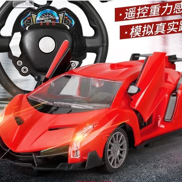 遙控 兒童車遙控汽車充電方向盤一鍵開門漂移耐摔賽車模型跑車 ys4683『伊人雅舍』