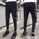 網紅褲子男韓版潮流小腳褲哈倫緊身黑色修身九分束腳牛仔褲男