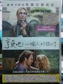 挖寶二手片-Z82-050-正版DVD-電影【享受吧!一個人的旅行】-茱莉亞羅勃茲 詹姆斯法蘭科 哈維爾巴