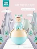 不倒翁玩具寶寶6-12個月6-18個月音樂大號嬰兒早教玩具 水晶鞋坊