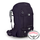 【美國OSPREY】Fairview Trek50自助旅行背包 50L『項鍊紫』10002196 後背包.大背包.健行.多口袋